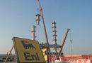 Parte lo sviluppo dell'area ex petrolifera di Fornovo una opportunità lavorativa per la montagna
